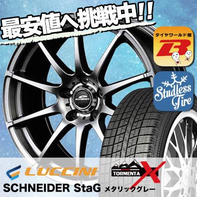 205/65R15 LUCCINI ルッチーニ TORMENTA-X トルメンタ-X SCHNEDER StaG シュナイダー スタッグ スタッドレスタイヤホイール4本セット