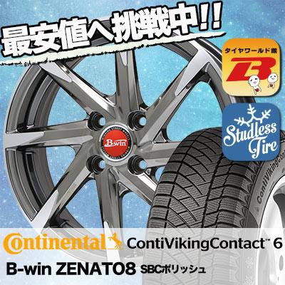 185/60R15 CONTINENTAL コンチネンタル  ContiVikingContact6 コンチバイキングコンタクト6 B-win ZENATO8 B-win ゼナート8 スタッドレスタイヤホイール4本セット
