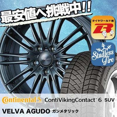 225/60R18 CONTINENTAL コンチネンタル  ContiVikingContact6 SUV コンチバイキングコンタクト6 SUV VELVA AGUDO ヴェルヴァ アグード スタッドレスタイヤホイール4本セット