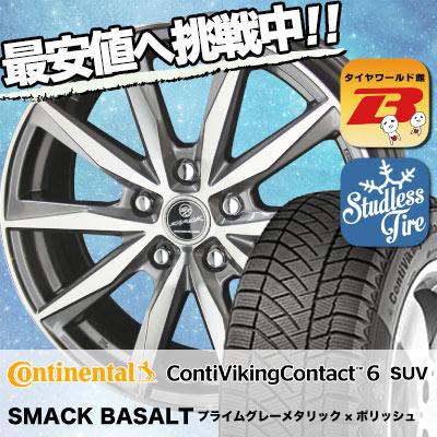235/55R17 CONTINENTAL コン��ンタル  ContiVikingContact6 SUV コン��イキングコンタクト6 SUV SMACK BASALT スマック �サルト スタッドレスタイヤホイール4本セット