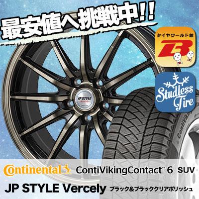 225/65R17 CONTINENTAL コン��ンタル  ContiVikingContact6 SUV コン��イキングコンタクト6 SUV JP STYLE Vercely JPスタイル �ークレー スタッドレスタイヤホイール4本セット