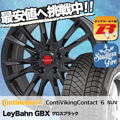 225/70R16 CONTINENTAL コンチネンタル  ContiVikingContact6 SUV コンチバイキングコンタクト6 SUV LeyBahn GBX レイバーン GBX スタッドレスタイヤホイール4本セット