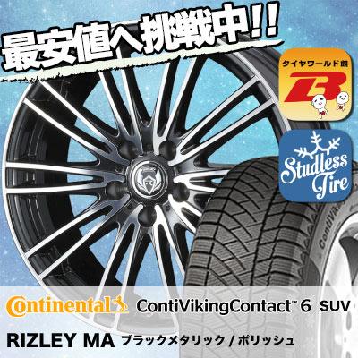 245/70R16 CONTINENTAL コンチネンタル  ContiVikingContact6 SUV コンチバイキングコンタクト6 SUV weds RIZLEY MA ウェッズ ライツレー エムエー スタッドレスタイヤホイール4本セット