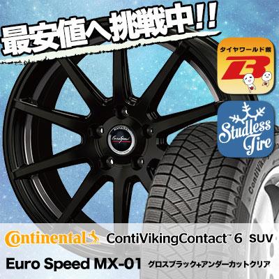 225/60R17 CONTINENTAL コン��ンタル  ContiVikingContact6 SUV コン��イキングコンタクト6 SUV Euro Speed MX-01 ユーロスピード MX-01 スタッドレスタイヤホイール4本セット