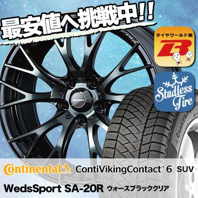 215/70R16 CONTINENTAL コンチネンタル  ContiVikingContact6 SUV コンチバイキングコンタクト6 SUV WedsSport SA-20R ウェッズスポーツ SA20R スタッドレスタイヤホイール4本セット