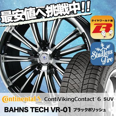 235/65R17 CONTINENTAL コンチネンタル  ContiVikingContact6 SUV コンチバイキングコンタクト6 SUV BAHNS TECK VR-01 バーンズテック VR01 スタッドレスタイヤホイール4本セット