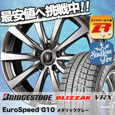 205/55R16 BRIDGESTONE ブリヂストン BLIZZAK VRX ブリザック VRX Euro Speed G10 ユーロスピード G10 スタッドレスタイヤホイール4本セット