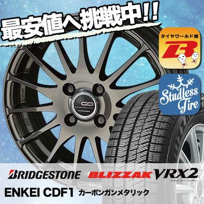 185/65R15 BRIDGESTONE ブリヂストン BLIZZAK VRX2 ブリザック VRX2 ENKEI CREATIVE DIRECTION CDF1 エンケイ クリエイティブ ディレクション CD-F1 スタッドレスタイヤホイール4本セット