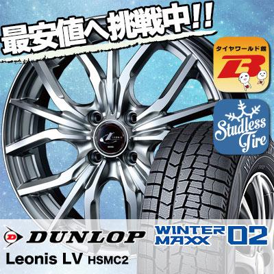 185/65R15 DUNLOP ダンロップ WINTER MAXX 02 WM02 ウインターマックス 02 weds LEONIS LV ウエッズ レオニス LV スタッドレスタイヤホイール4本セット