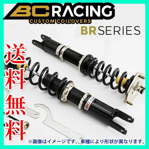 BC Racing BR Coilover Kit RA-TYPE トヨタ センチュリー G50 1997- 品番:C-125-RA BCレーシング コイルオーバーキット 車高調