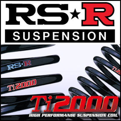 RS★R Ti2000 DOWN マツダ アテンザセダン GJ2FP PE-VPTR 24/11~26/12 2200D TB FF グレード/ XD Lパッケージ RS-R ダウンサス 1台分