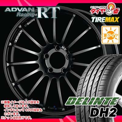 サマータイヤ 235/50R18 101W XL デリンテ DH2 & アドバンレーシング RT 8.0-18 タイヤホイール4本セット