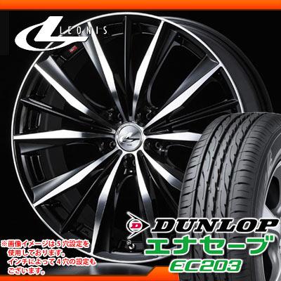 サマータイヤ 165/60R15 77H ダンロップ エナセーブ EC203 & レオニス VX BKミラーカット 4.5-15 タイヤホイール4本セット