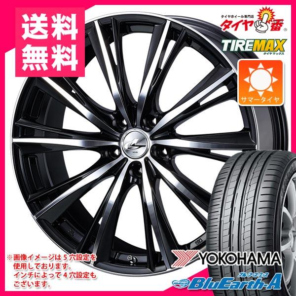 サマータイヤ 245/40R19 98W XL ヨコハマ ブルーアース・エース AE50 A/aグレード & レオニス WX BKミラーカット 8.0-19 タイヤホイール4本セット