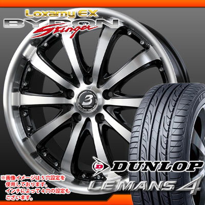 サマータイヤ 235/35R19 91W XL ダンロップ ルマン4 LM704 & バドックス ロクサーニ EX バイロン スティンガー 7.5-19 タイヤホイール4本セット