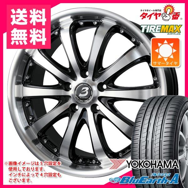 サマータイヤ 215/40R18 89W XL ヨコハマ ブルーアース・エース AE50 A/aグレード & バドックス ロクサーニ EX バイロン スティンガー 7.5-18 タイヤホイール4本セット