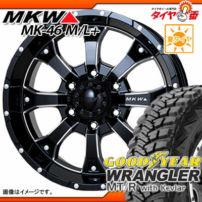 [個人宅配送不可]サマータイヤ 285/75R16 126Q グッドイヤー ラングラー MT/R ウィズ ケブラー ブラックサイドウォール & MKW MK-46 M/L+ MB 8.0-16 タイヤホイール4本セット[代金引換不可]