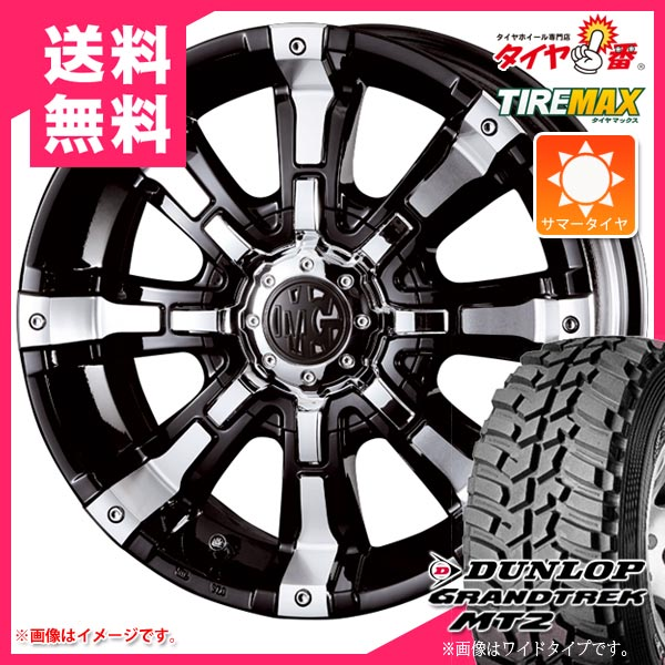 サマータイヤ 265/75R16 112/109Q ダンロップ グラントレック MT2 アウトラインホワイトレター WIDE & MG ビースト 8.0-16 タイヤホイール4本セット