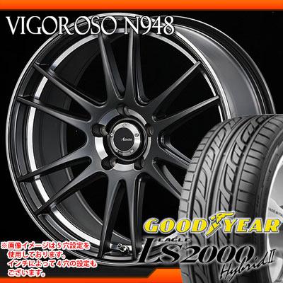 サマータイヤ 235/50R18 97V グッドイヤー イーグル LS2000 ハイブリッド2 & アドヴァンティレーシング ヴィゴロッソ N948 7.5-18 タイヤホイール4本セット