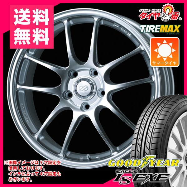 サマータイヤ 235/45R17 94W グッドイヤー イーグル LSエグゼ & ENKEI エンケイ パフォーマンスライン PF01 8.0-17 タイヤホイール4本セット