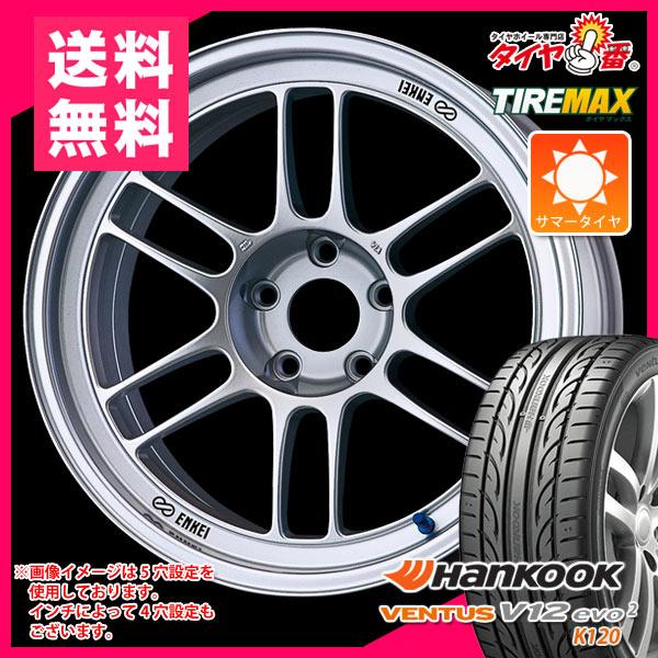 サマータイヤ 205/55R16 94W XL ハンコック ベンタス V12evo2 K120 & ENKEI エンケイ レーシング RPF1 7.0-16 タイヤホイール4本セット