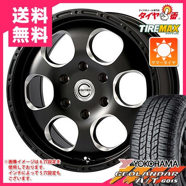 サマータイヤ 265/65R17 112H ヨコハマ ジオランダー A/T G015 ブラックレター & ブラッドストック ワンピース 8.0-17 タイヤホイール4本セット