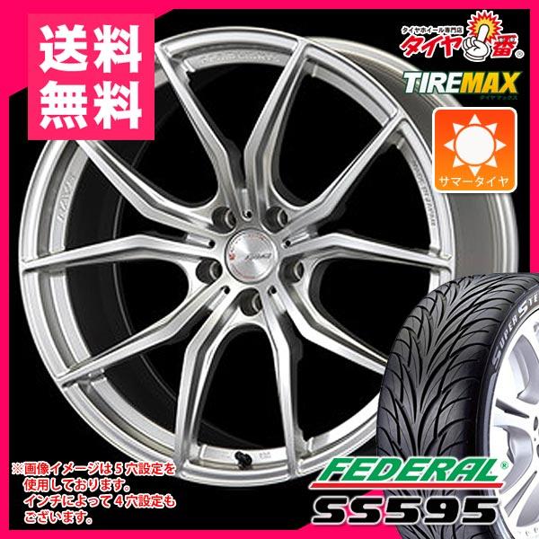 サマータイヤ 225/40R18 88W フェデラル SS595 & レイズ グラムライツ 57FXX 8.0-18 タイヤホイール4本セット