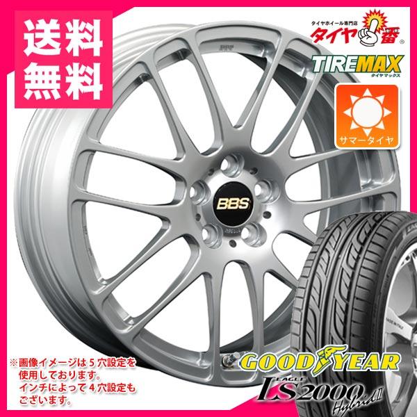 サマータイヤ 215/60R16 95H グッドイヤー イーグル LS2000 ハイブリッド2 & BBS RE-L2 7.0-16 タイヤホイール4本セット