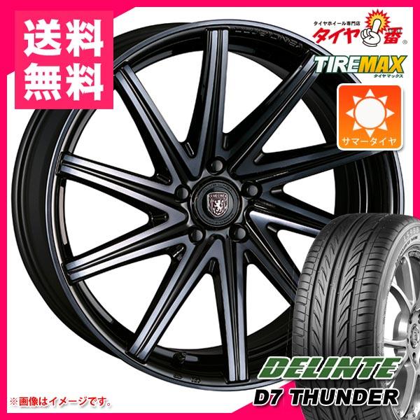 サマータイヤ 225/45R19 96W XL デリンテ D7 サンダー & クラブリネア ロッシ 8.0-19 タイヤホイール4本セット