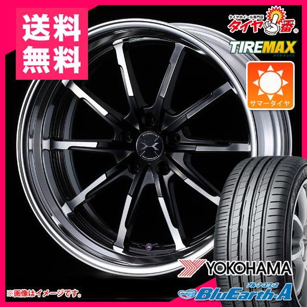 サマータイヤ 225/40R18 92W XL ヨコハマ ブルーアース・エース AE50 A/a & マーベリック 710S 7.5-18 タイヤホイール4本セット