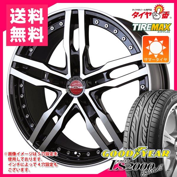 サマータイヤ 215/55R17 93V グッドイヤー イーグル LS2000 ハイブリッド2 & シャレン XF-55 モノブロック 7.0-17 タイヤホイール4本セット