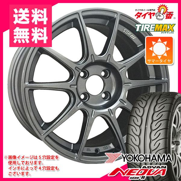 サマータイヤ 205/45R17 84W ヨコハマ アドバン ネオバ AD08 R & SSR GTX01 7.0-17 タイヤホイール4本セット