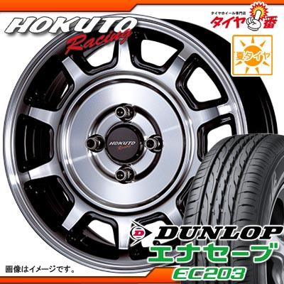 サマータイヤ 185/60R15 84H ダンロップ エナセーブ EC203 & ホクトレーシング 零式-S 6.0-15 タイヤホイール4本セット