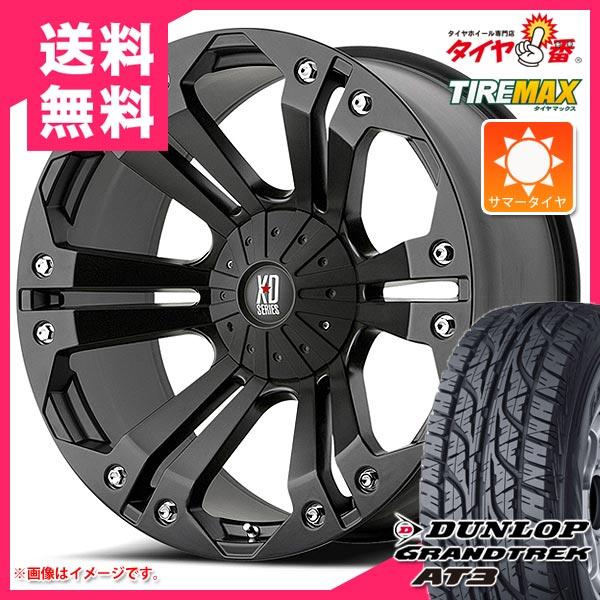 サマータイヤ 265/60R18 110H ダンロップ グラントレック AT3 ブラックレター & KMC XD778 モンスター 9.0-18 タイヤホイール4本セット