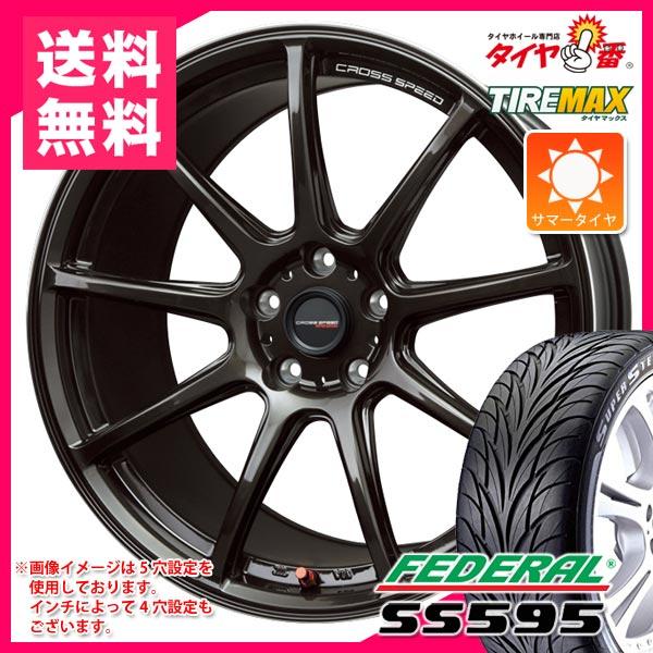 サマータイヤ 205/40R17 80V フェデラル SS595 & クロススピード ハイパーエディション RS9 7.0-17 タイヤホイール4本セット