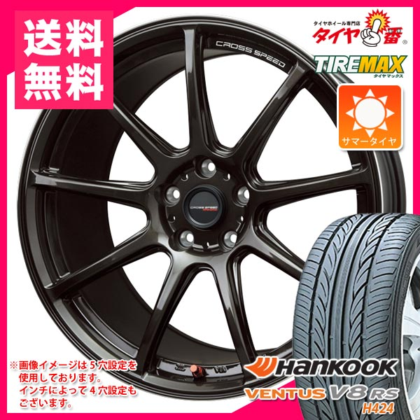 サマータイヤ 155/55R14 69V ハンコック ベンタス V8RS H424 & クロススピード ハイパーエディション RS9 4.5-14 タイヤホイール4本セット