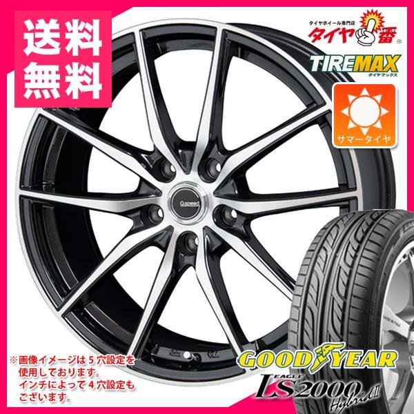 サマータイヤ 215/50R17 91V グッドイヤー イーグル LS2000 ハイブリッド2 & ジースピード P02 7.0-17 タイヤホイール4本セット