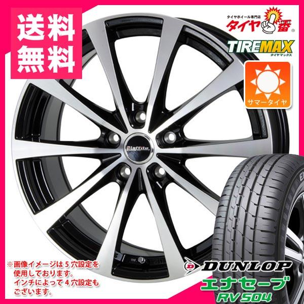 サマータイヤ 205/50R17 93V XL ダンロップ エナセーブ RV504 & ラフィット LE-03 7.0-17 タイヤホイール4本セット