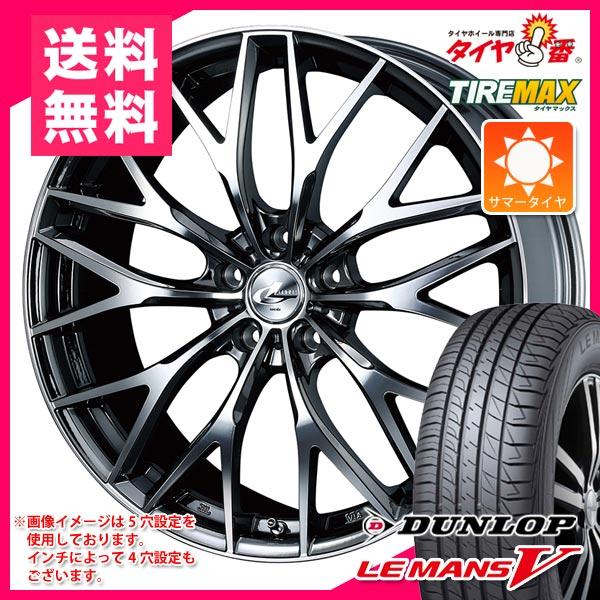 サマータイヤ 245/40R18 93W ダンロップ ルマン5 LM5 & レオニス MX BMCミラーカット 8.0-18 タイヤホイール4本セット