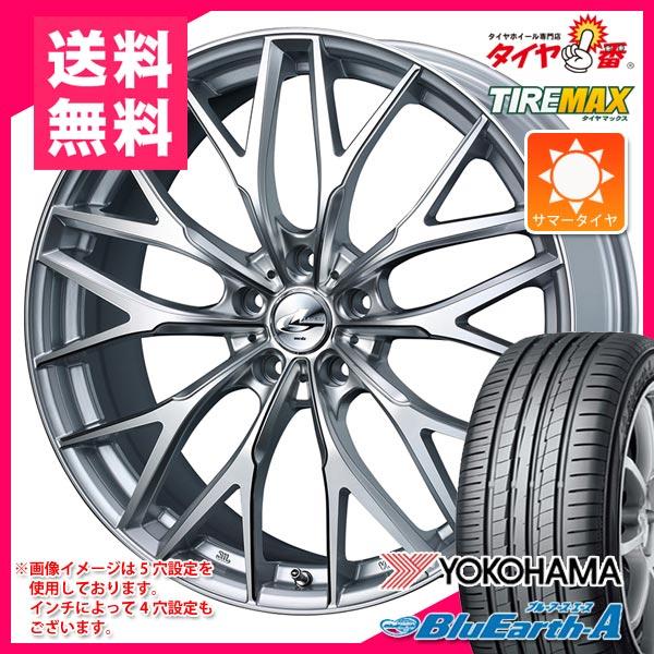 サマータイヤ 225/45R17 94W XL ヨコハマ ブルーアース・エース AE50 A/a & レオニス MX HS3/SC 7.0-17 タイヤホイール4本セット
