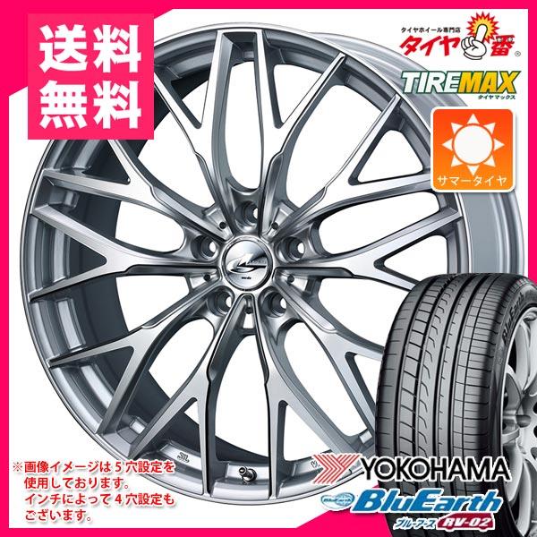 サマータイヤ 225/40R19 93W XL ヨコハマ ブルーアース RV-02 & レオニス MX HS3/SC 8.0-19 タイヤホイール4本セット