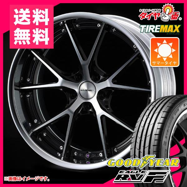サマータイヤ 225/45R18 95W XL グッドイヤー イーグル RV-F & マーベリック 905S 7.5-18 タイヤホイール4本セット