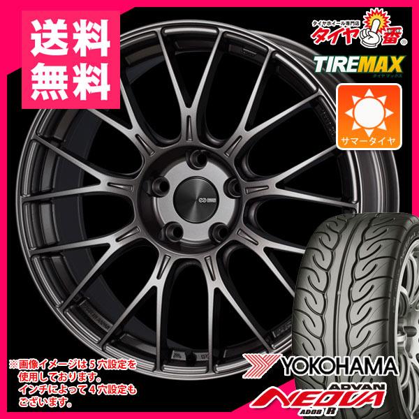 サマータイヤ 235/45R17 94W ヨコハマ アドバン ネオバ AD08 R & ENKEI エンケイ パフォーマンスライン PFM1 8.0-17 タイヤホイール4本セット