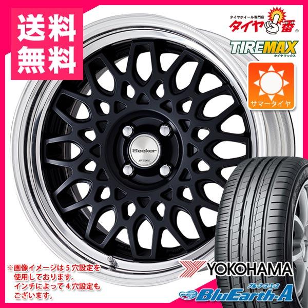 サマータイヤ 195/50R16 84V ヨコハマ ブルーアース・エース AE50 A/b & ワーク シーカー CX 6.0-16 タイヤホイール4本セット