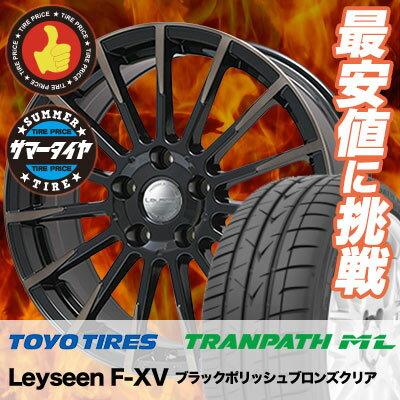 215/60R17 TOYO TIRES トーヨー タイヤ TRANPATH ML トランパスML Leyseen F-XV レイシーン FX-V サマータイヤホイール4本セット