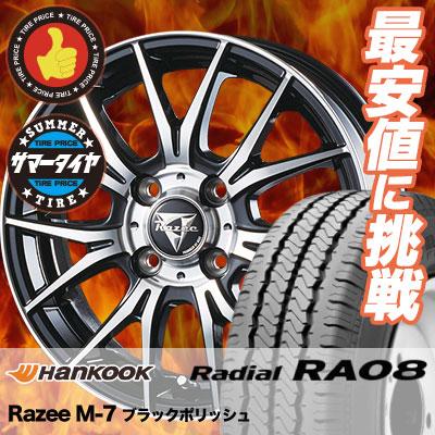 175R14 8PR HANKOOK ハンコック Radial RA08 ラジアル RA08 Razee M-7 レイジー M7 サマータイヤホイール4本セット