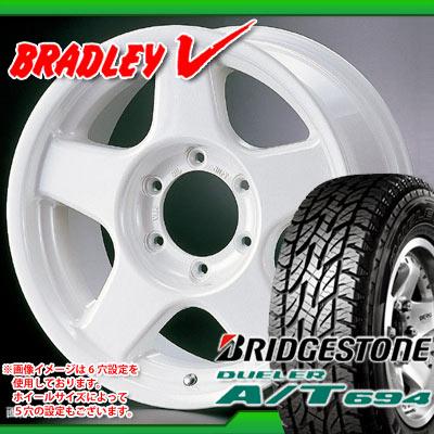 サマータイヤ 265/75R16 112/109S ブリヂストン デューラー A/T694 アウトラインホワイトレター & ブラッドレー V 8.0-16 タイヤホイール4本セット