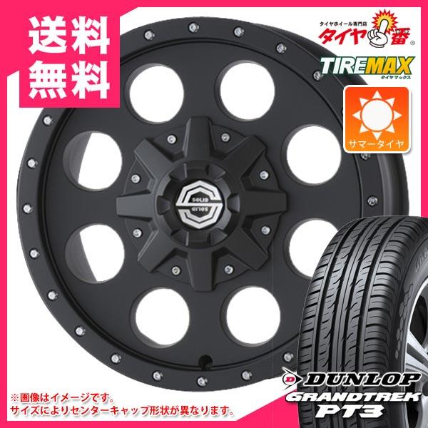 サマータイヤ 225/60R17 99V ダンロップ グラントレック PT3 & アイメタル X 7.5-17 タイヤホイール4本セット
