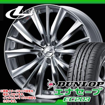 サマータイヤ 165/50R15 73V ダンロップ エナセーブ EC203 & レオニス VX HSミラーカット 4.5-15 タイヤホイール4本セット