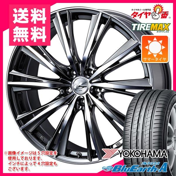 サマータイヤ 215/55R17 94W ヨコハマ ブルーアース・エース AE50 A/a & レオニス WX BMCミラーカット 7.0-17 タイヤホイール4本セット
